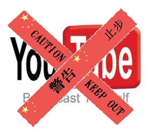 Youtube_keepout