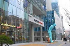 Lotte_hotel_myongdong_2