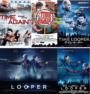 Time_again_time_looperlooper_a